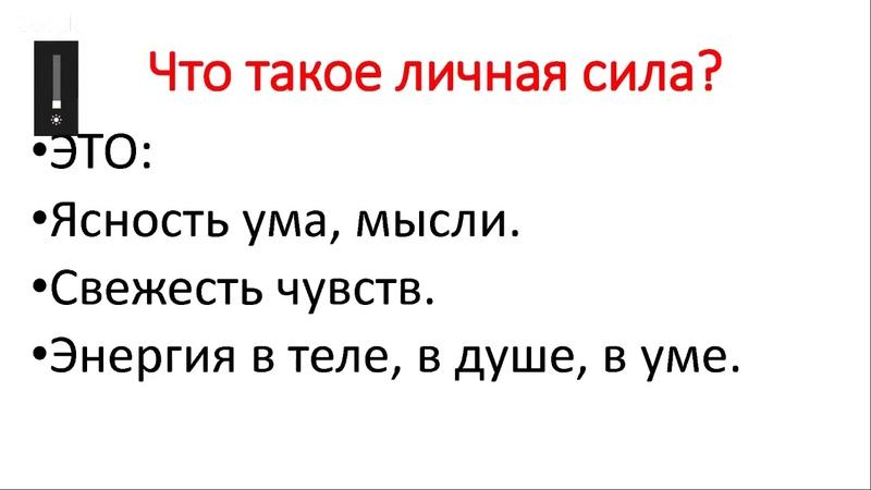 8. Многомерная реальность Пейчев Н.