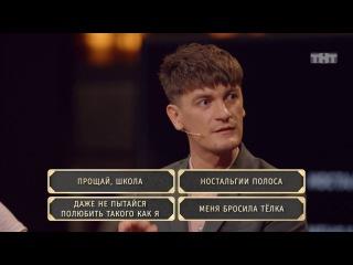 Шоу Студия Союз: Кто это наделал - Александр Гудков и Екатерина Варнава из сериал...