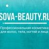 Профессиональная косметика. Sova-Beauty.ru