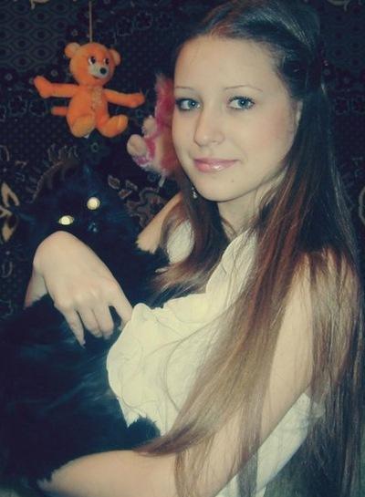 Анастасия Савчук, 31 августа 1996, Брест, id114021378