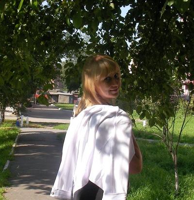 Елена Степаненко, 28 июня 1995, Новосибирск, id83180285