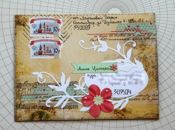 Как можно оформить почтовую открытку, открытки