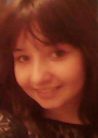Елена Ергизова, 26 августа 1992, Уфа, id214881610