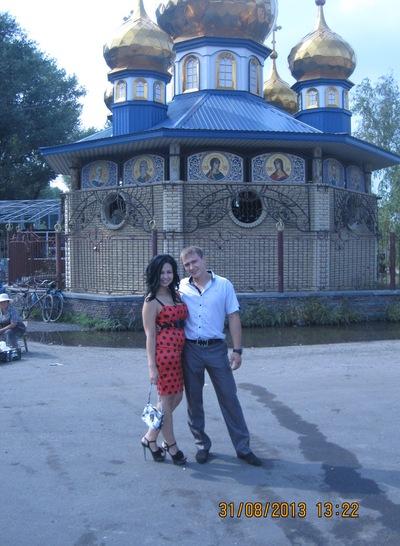 Яна Тимофеева, 17 октября 1990, Ялта, id22151409