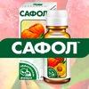 Сафол - антиоксидант