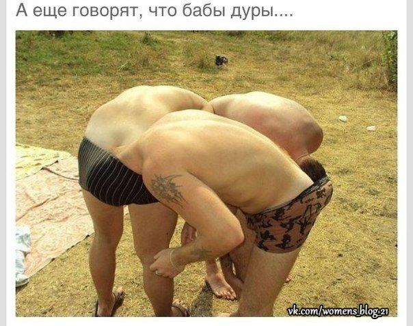 ... ФОТОГРАФИЙ СДЕЛАТЬ АВАТАРКУ: pictures11.ru/vkpict-obrabotka-fotografij-sdelat-avatarku.html