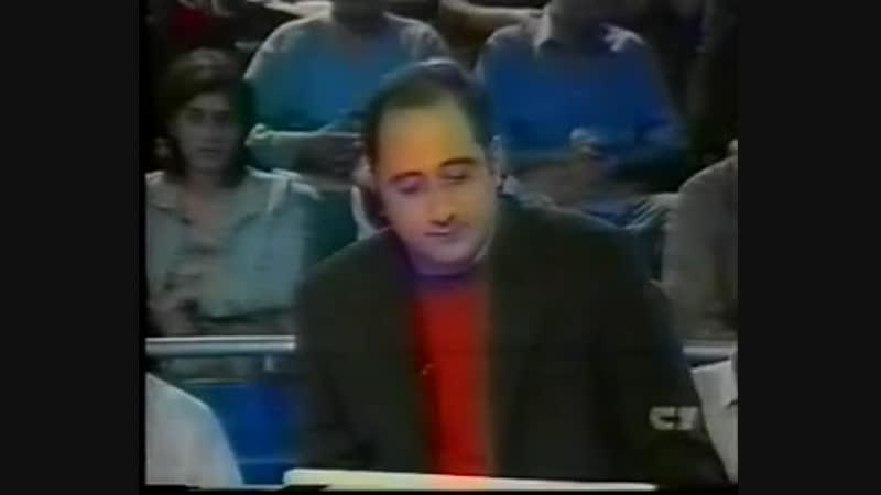 Ո՞վ է ուզում դառնալ միլիոնատեր (Армения, 2004)