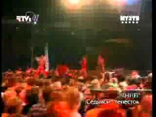 Hi-Fi - Седьмой лепесток(Муз ТВ, 2004)С логотипом RTVi