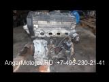 Купить Двигатель Peugeot 307 1.6 16V NFU TU5JP4 Двигатель Пежо 307 1.6 2002-2010 Наличие