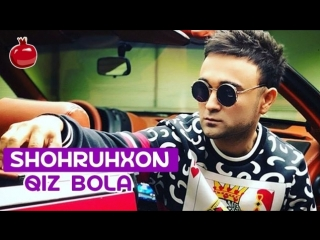 Shohruhxon - Qiz bola - Шохруххон - Киз бола