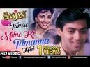 Tumse Milne Ki Tamanna Hai (HD)   Saajan   Salman Khan, Madhuri, Sanjay Dutt   90's Evergreen Songs