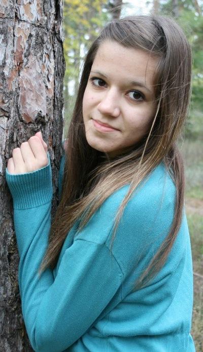 Яся Пропадалина, 17 марта 1999, Тольятти, id183781488