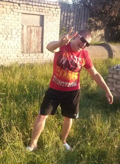 Олег Игнатик, 29 апреля , Ивацевичи, id94935186