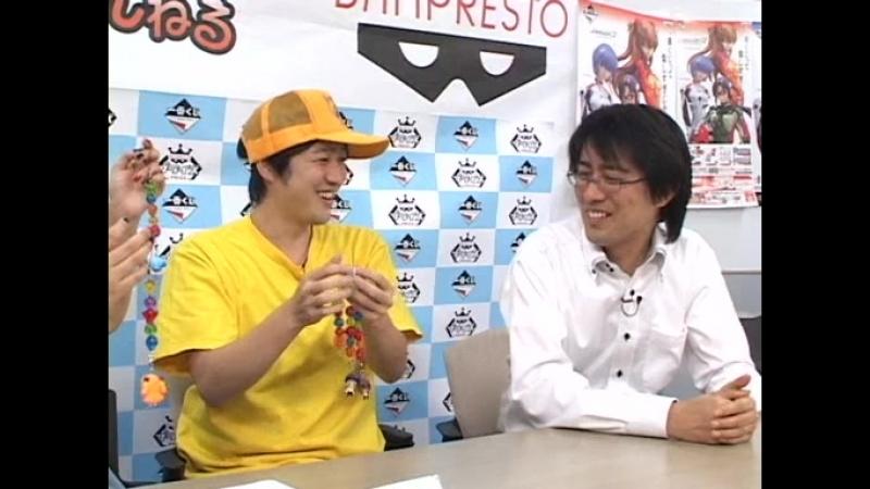 [Banpresto Nico] Arihara Kanna 17.08.2011
