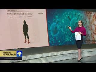 Нажиться на коронавирусе и не умереть: кто зарабатывает на страхе пандемии?