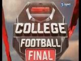 NCAAF 2018-19 / Week 03 / College Football Final - Обзор 3 Недели / RU / Viasat Sport