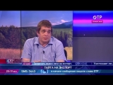 Алексей Ярошенко и Евгений Тюрин — о вырубке российской тайги