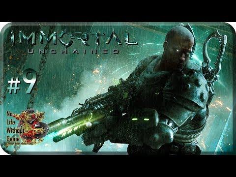 Immortal Unchained[9] - Иска-Королева Нежити (Прохождение на русском(Без комментариев))