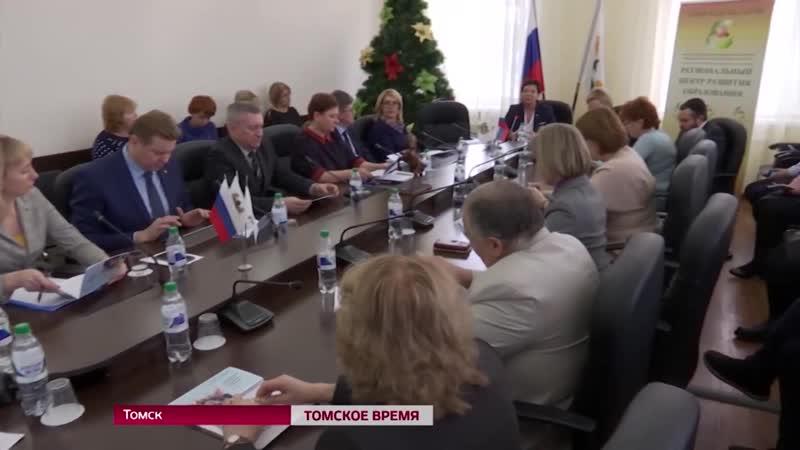 Инклюзивную среду создадут в Томске в рамках реализации проекта «Равенство возможностей»