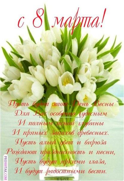 http://pp.vk.me/c320125/v320125416/bcfa/rR8oPhJGScg.jpg