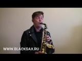 Blacksax Alexey Solo of mine over beautiful gospel song