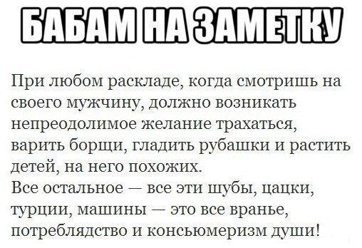 Заместителем министра оккупированных территорий должен быть представитель Меджлиса, - Бариев - Цензор.НЕТ 4162