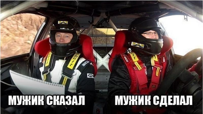 Ралли БГТУ
