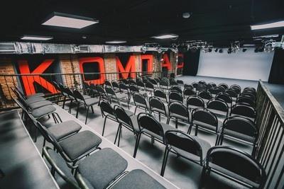 Компас центр - театральный лофт
