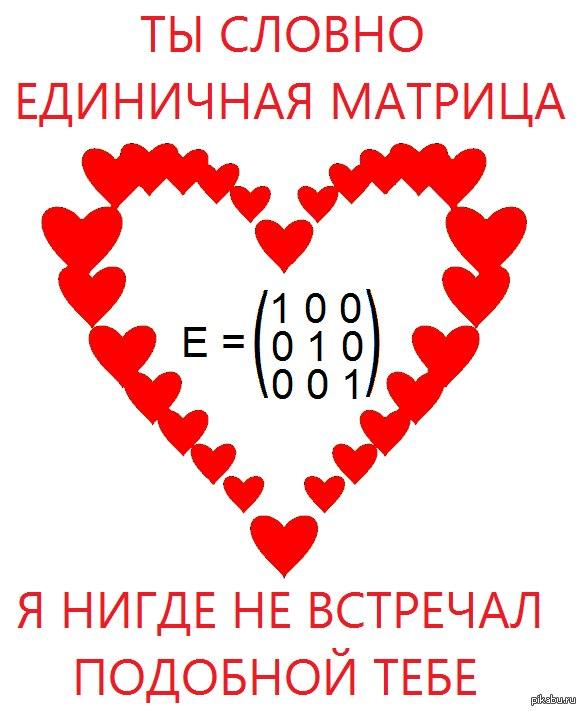 http://cs311818.vk.me/v311818506/336c/aubwhVfi0OE.jpg
