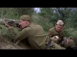 Фильм - Двое и война (2007)