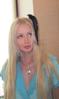 Лиля Никулина, 29 сентября 1994, Москва, id35637271