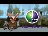 Dota 2 News [Смена состава Navi, Dreamhack|Starladder, ASL Ice bucket Challenge]