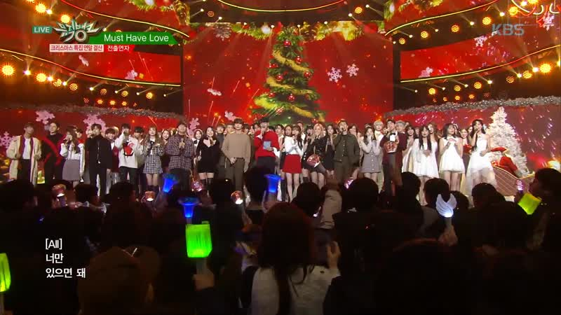[PERF] 21.12.2018: BTOB - Must Have Love (Brown Eyed Girls SG Wannabe Cover) @ Music Bank Year End Special