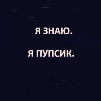 Энжи Бергер, 4 августа , Нижний Новгород, id177795656