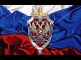 Брифинг по ситуации с кораблями Украины в Керченском проливе. Прямая трансляция