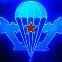 Игорь Игорев, 26 июля 1990, Байконур, id216003065