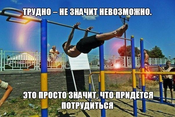 http://cs620427.vk.me/v620427879/21054/5crd71KhQS4.jpg