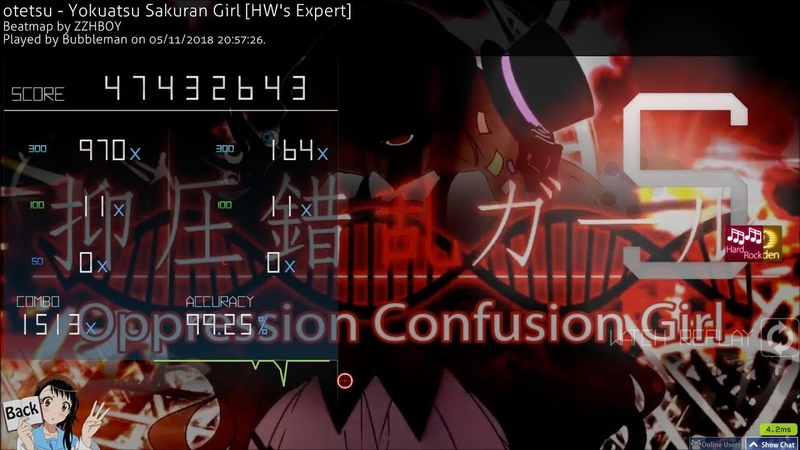 Otetsu - Yokuatsu Sakuran Girl [HW's Expert] HDHR FC 2 | Bubbleman