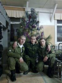 Михаил Мирюшкин, 11 февраля , Сальск, id93978725