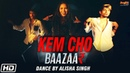 Kem Cho | Baazaar | Tanishk Bagchi | Ikka | Alisha Singh Dance Video | Latest Song 2018