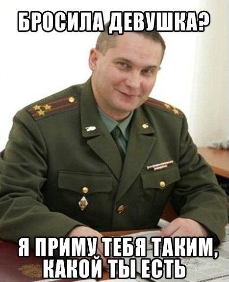 Военный билет военное право помощь