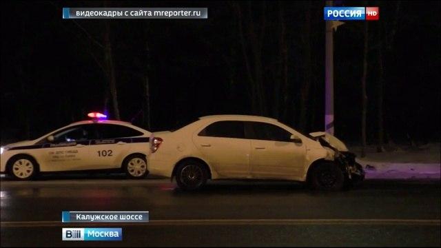 Вести-Москва • В Новой Москве на скользкой дороге столкнулись две иномарки