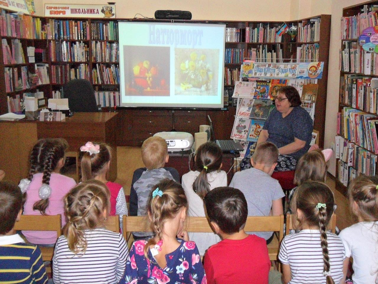 отдел искусств, Донецкая республиканская библиотека для детей, заниятия с малышами, детям об искусстве