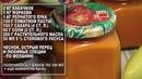 КАБАЧКОВАЯ ИКРА НА ЗИМУ в 100 раз лучше магазинной Приготовьте по этому рецепту и убедитесь сами