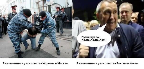 Возле Генконсульства России в Одессе задержали двух мужчин со взрывчаткой - Цензор.НЕТ 1023