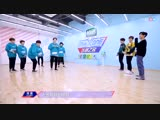 about the trainee group