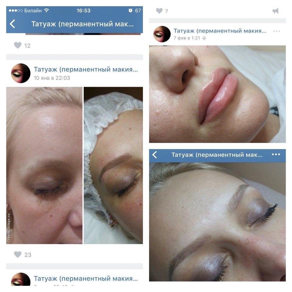 Перманентный макияж фото, Перманентный макияж отзывы, Мастер перманентного макияжа