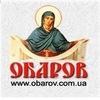 ЦЕРКОВНАЯ УТВАРЬ Интернет-Магазин obarov.com.ua