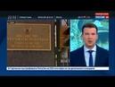 В Чикаго открыли памятник главарю литовских Лесных братьев