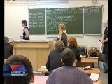 Школьник выложил свой вариант теста ЕГЭ в интернет